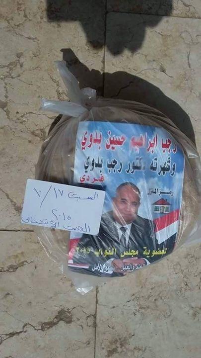 مرشح يخرق الصمت الانتخابي ويوزع أكياس «عيش ولحمة» على المواطنين