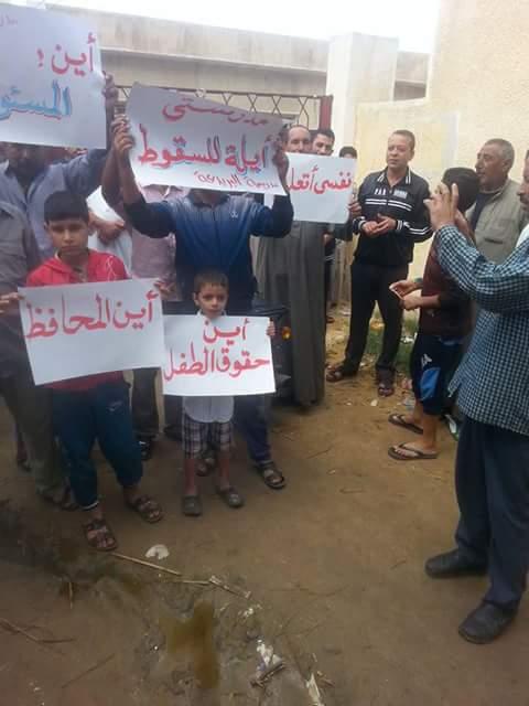 إضراب 960 تلميذًا بكفر الشيخ احتجاجًا على عدم إنقاذ مدرستهم الآيلة للسقوط