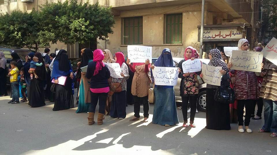 بالصور.. مظاهرة لـ«ائتلاف لا لتغريب 11 ألف معلم» أمام مجلس الوزراء