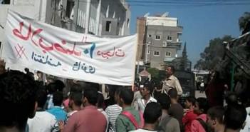 مظاهرات طلاب الثانوية في البحيرة ضد قرار «العشر درجات»: «سمعوهم صوتنا»