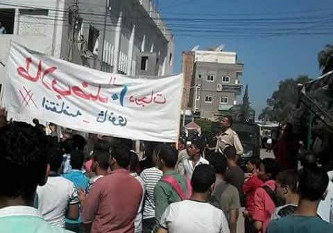 بالصور.. تظاهر طلاب الثانوية في البحيرة ضد «العشر درجات»: «سمعوهم صوتنا» 📢