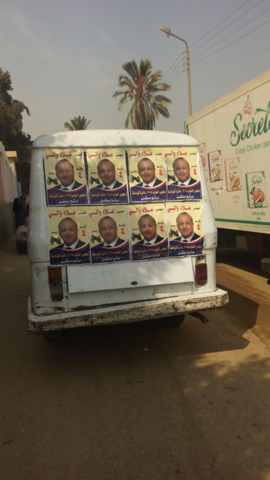 بالصور.. خرق انتخابي وحشد الناخبين في ميكروباصات وتكاتك بدائرة كرداسة (شاركنا صورك)