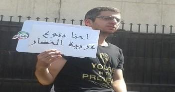 بالصور والفيديو.. وقفة بـ«الكوسة» لحملة الماجستير للمطالبة بالتعيين: «إحنا بتوع عربية الخضار»