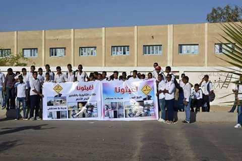 بالصور.. مظاهرة طلابية بـ«القصير»: 5 من زملائنا دهستهم سيارة.. ولا مستشفى بالمدينة 📷