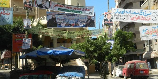 بالصور.. «بيت الله للصلاة مش للانتخابات».. مسجد يزيل دعاية مرشحين بالإسكندرية 📷