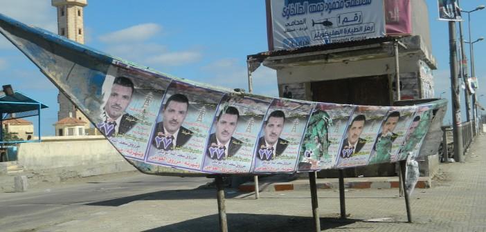 بالصور.. الخردوات والسيارات المُكهنة لم تسلم من دعاية مرشحي الإسكندرية (شاركنا تغطيتك 📢)