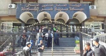 مستشفى التأمين الصحي بمدينة نصر