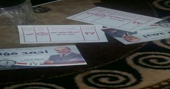 بالفيديو.. خرق انتخابي في دائرة بندر الفيوم.. ومندوبو المرشحين يوزعون الدعاية