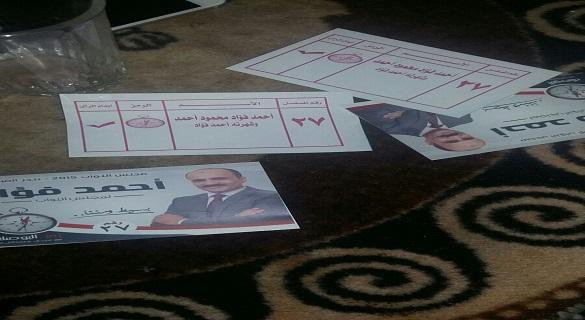 بالفيديو.. توزيع دعاية لمرشحي دائرة بندر الفيوم على رواد المقاهي وقت التصويت (شاركنا تغطيتك 📢)