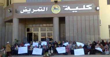 شكوى من طالبات بشأن عدم قبولهن بكلية التمريض في جامعة المنصورة