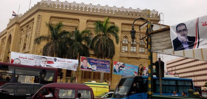 📷| جنون الدعاية الانتخابية يغرق شوارع القاهرة والقليوبية.. وغياب «النور» (صور)