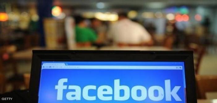وقف موظف عن العمل.. والتحقيق معه لكتابته عن واقعة فساد على «فيس بوك» 📷