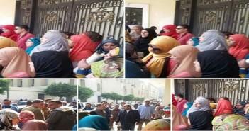 وقفة احتجاجية أمام وزارة التربية والتعليم ضد اغتراب المعلمين