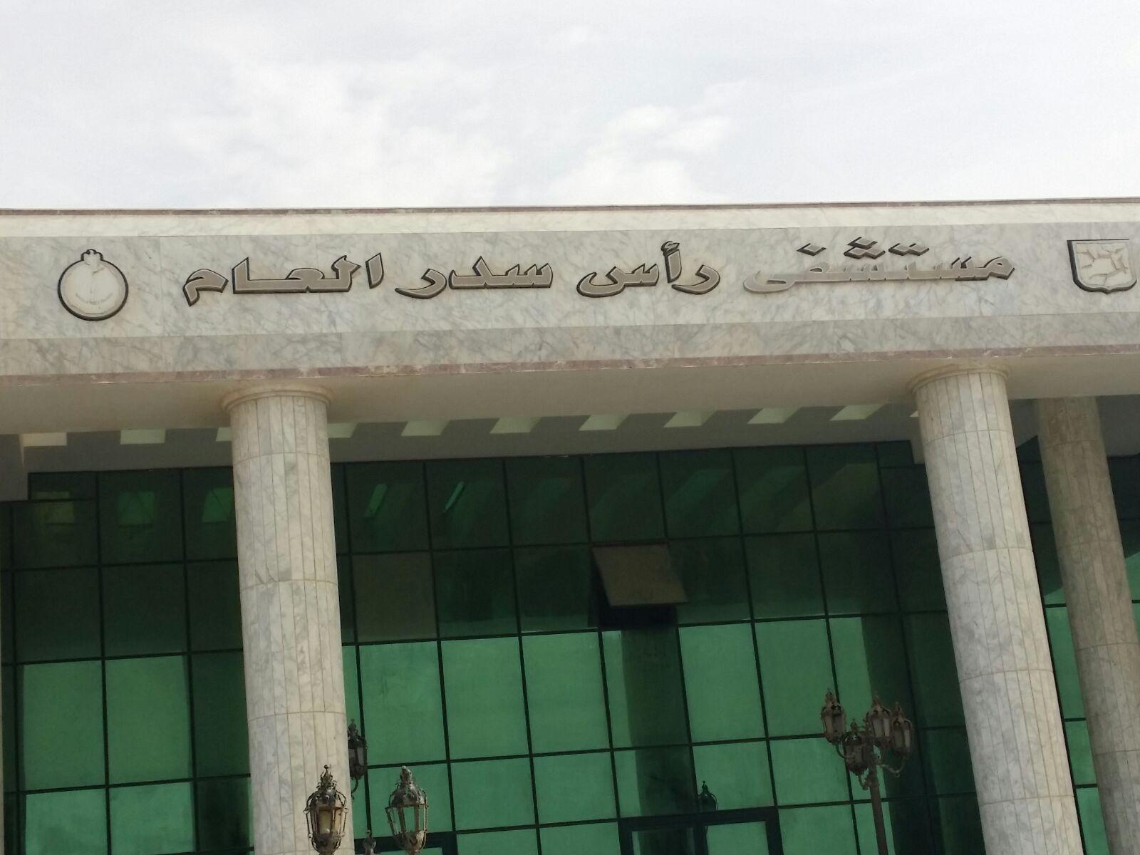 مصرع شخص وإصابة آخر في حادث تصادم برأس سدر بجنوب سيناء