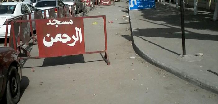 📷| بالصور.. اقتطاع حارات مرورية أمام مسجد بحدائق القبة