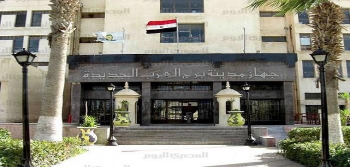 🔴 لا مياه ولا كهرباء.. أسبوع على معاناة برج العرب.. ومطارها «عطشان» منذ 3 أيام