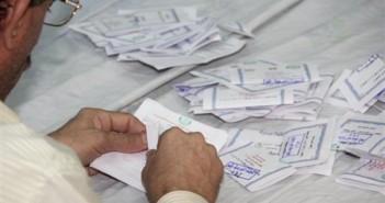 نتائج الانتخابات في شربين
