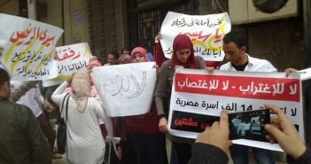 بالصور.. وقفة أمام مجلس الوزراء لمُدرسي مسابقة «الـ 30 ألف معلم» لرفض تغريبهم