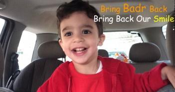 صوره للطفل بدر احمد عادل مصطفى عبدالتواب