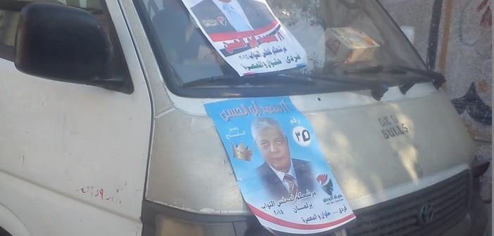 بالصور.. دعايا انتخابية أمام لجان التصويت بدائرة حلوان