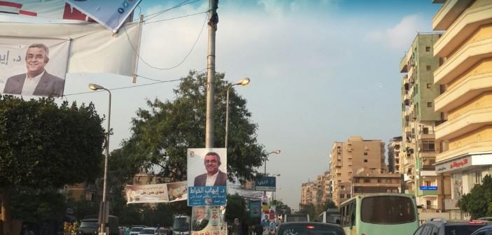 📷| «ف عز الضهر».. أعمدة إنارة مضيئة في شارع رئاسة الحي بمدينة نصر