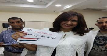وزيرة الهجرة نبيل مكرم