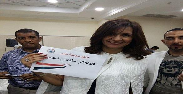 📷| ممثلو «النادي المصري» بالإمارات يلتقون وزيرة الهجرة لدعم السياحة المصرية