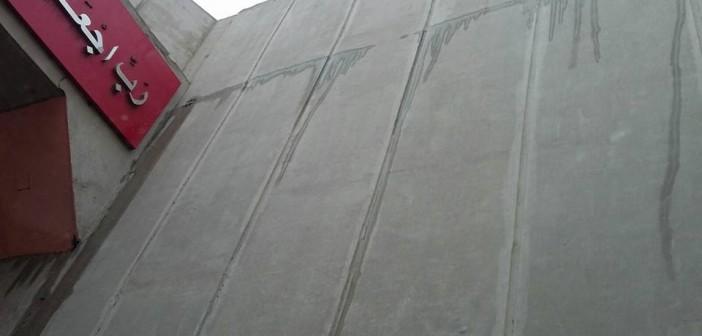 📷  مياه الأمطار تخترق جدران خرسانية لنفق في القاهرة