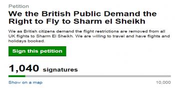 حملة توقيعات بريطانية