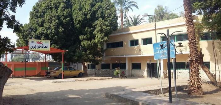 أهالي جراجوس يشكون إهمال مستشفى القرية.. وأطباؤه يرفضون العمل به
