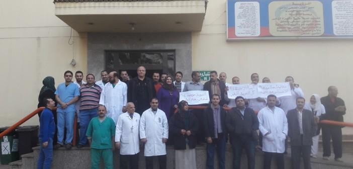 بالصور.. وقفة احتجاجية بمستشفى التأمين الصحي بالمنصورة