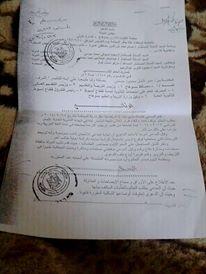 طالب بالثانوية يحصل على حكم لصالحه بعد تغيير أوراق إجاباته