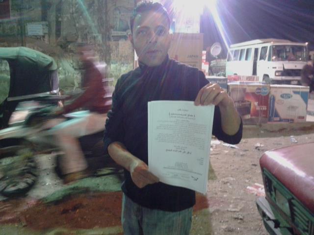 حملة توقعيات شعبية في شبرا لوقف مشروع «أجريوم مسطرد»