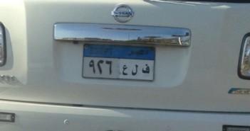 قائد سيارة يتلاعب في لوحتها.. ويتحرك بحرية بشوارع القاهرة