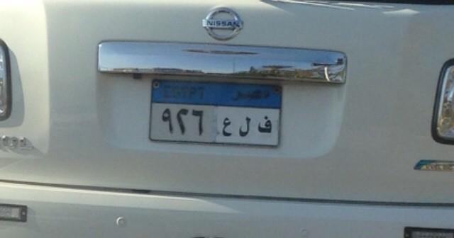 📷| قائد سيارة يتلاعب في لوحتها.. ويتحرك بحرية بشوارع القاهرة