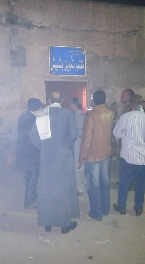 اندلاع حريق في مكتب تموين قرية بشبيش بالغربية.. وتجمهر الأهالي