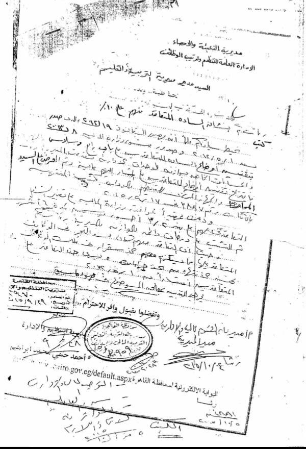 450 يعملون بالصناديق الخاصة لـ«تعليم القاهرة» يطالبون بتثبيتهم
