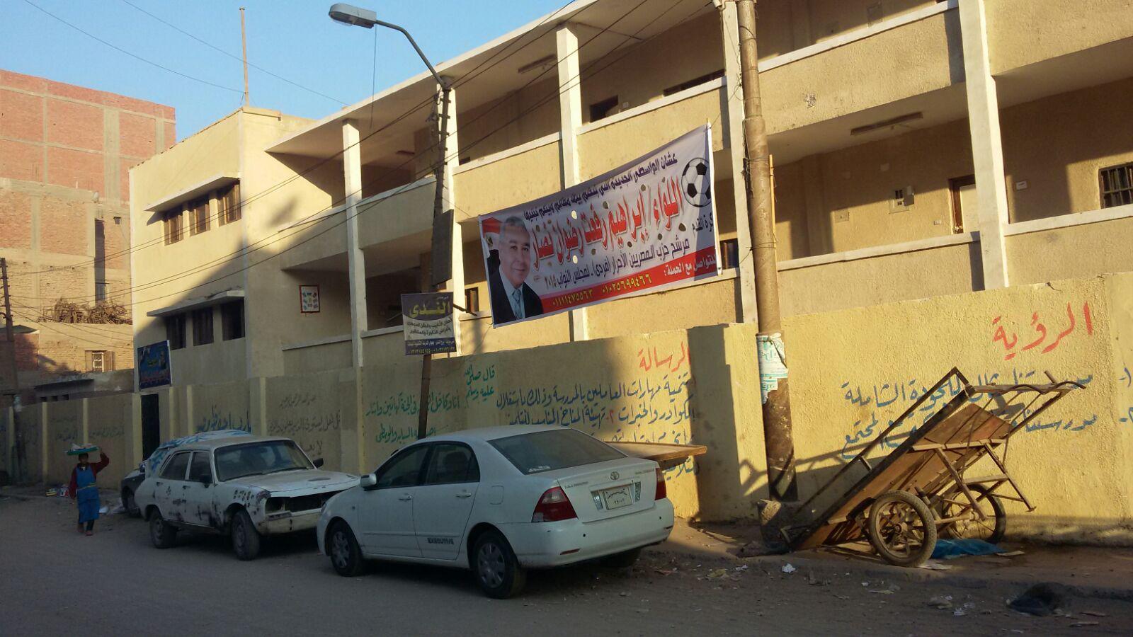 مخالفات انتخابية بدائرة الواسطى في بني سويف قبل ساعات من التصويت