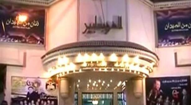 📷| إهمال تجهيزات مسرح «الهوسابير».. وتحطم مقاعده