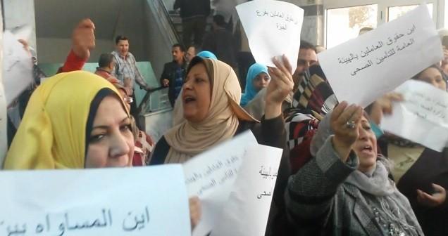 وقفة احتجاجية للعاملين بالتأمين الصحي بالجيزة للمطالبة بالكادر