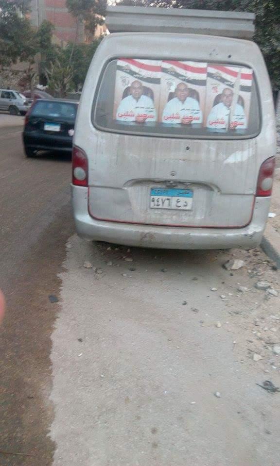 ميكروباص في شارع بحلوان منذ 6 أشهر يثير ريبة المواطنين