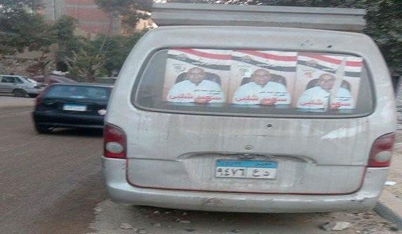 📷| ميكروباص في شارع بحلوان منذ 6 أشهر يثير ريبة المواطنين