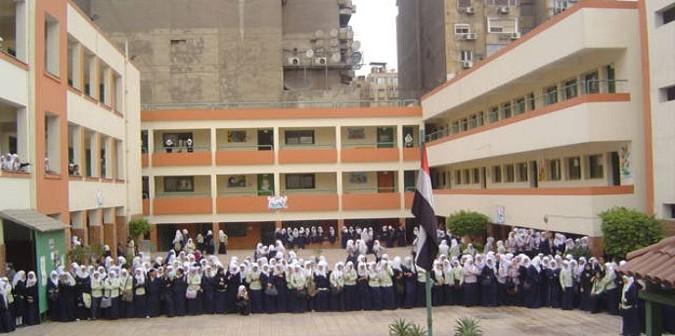 ▶| بالفيديو.. طلاب بالمنيا يستخدمون الإذاعة المدرسية لغناء مهرجان «مفيش صاحب»