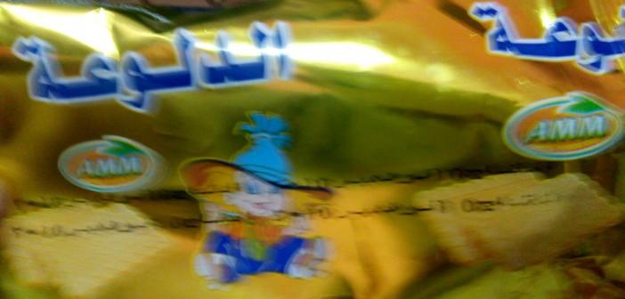 بالصور.. طالبات مدرسة بالشرقية تشكين تردي الوجبات الغذائية: «فيها جبس»