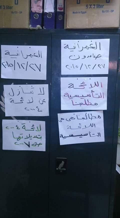 20 يومًا على إضراب بتروتريد.. تواصل الاحتجاجات وتوقيعات لحل نقابة البترول