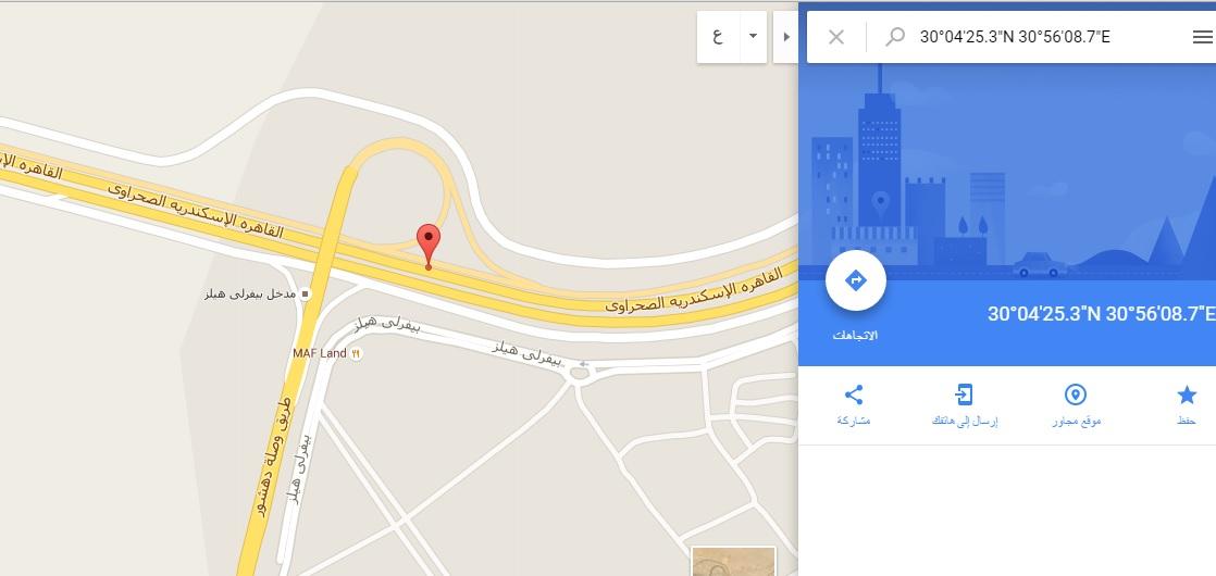 طريق مصر الإسكندرية الصحراوي ـ خرائط جوجل