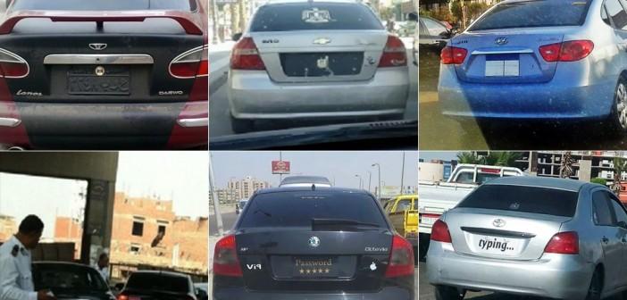 ✏ سيارات بدون لوحات.. جاني مجهول في ظل «قانون الاستثناءات» (رأي)