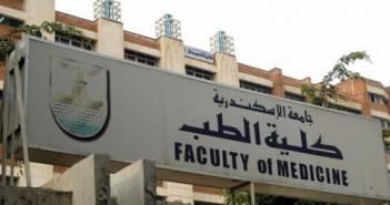 كلية-الطب-e1445543372399