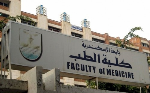 أطباء الامتياز بمستشفيات جامعة الإسكندرية يدخلون في إضراب كلي (بيان)