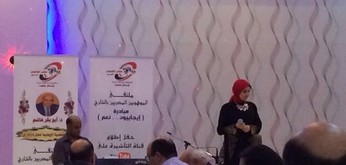 بالصور.. إطلاق قناة «التأشيرة» على «يوتيوب» للموهوبين المصريين بالسعودية